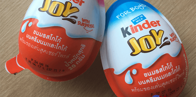 Kinder Joy surprise eggs