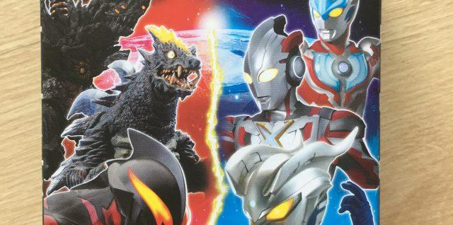 Bandai Ultra Battlers