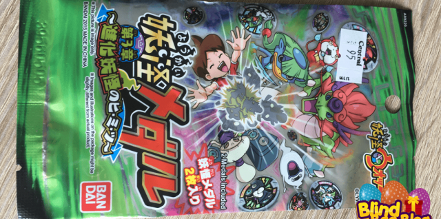 Yo-Kai Watch Medals Vol.3 blind bag booster pack