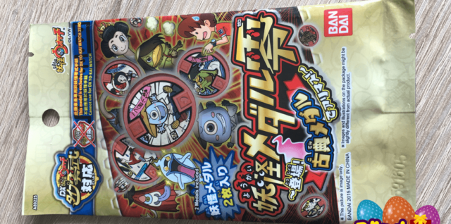 Yo-Kai Watch Medals ZERO Classic Vol.1 blind bag